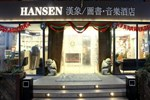 Отель Hansen Books Music Hotel