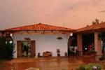Отель Cabañas el Pinar