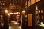 Хостел Ming Xuan Shu Zhan Inn
