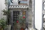 Отель The Zongshuyuan Inn of Dali