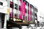 Отель Ryokan Chic Hotel