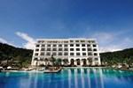 Отель The Danna Langkawi