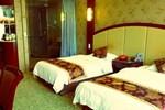Отель Zhijiaju Garden Hotel