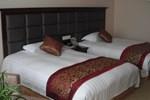 Отель Nan Shan Hu Hotel
