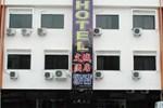 Отель Culture City Inn