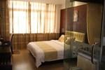 Wuhu Bali Holiday Hotel