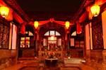 Отель Pingyao Jin Tai Sang Inn