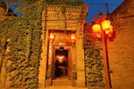 Хостел Lao Cheng Gen Hostel