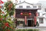 Отель Yumingju Hotel