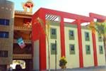 Отель El Relicario