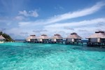 Отель Chaaya Reef Ellaidhoo