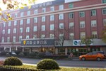 Отель JI Hotel Huanglong Hangzhou