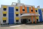 Отель Yog Palace Shirdi
