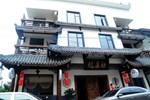 Гостевой дом Longxinfang Guest House