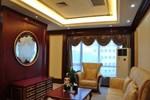 Отель Jingui New Century Hotel