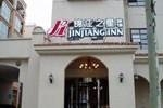 Отель Jinjiang Inn - Baoji Civic Centre