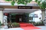 Отель Shilin Hotel