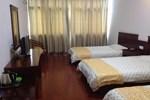 Отель Huangshan Le8 Business Hotel