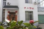Отель Huangshan No.19 Resort