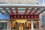 Отель Maanshan Tian Hui Hotel