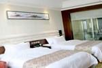 Отель Fartun International Hotel
