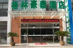Отель Greentree Inn Nantong Tongzhou District Government Business Hotel