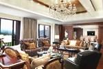 Отель The Westin Changbaishan Resort