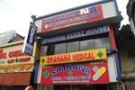 Shahana Guest House & Dormitory