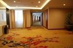 Отель College Hotel Ningbo