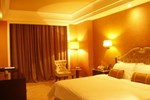 Отель Taishan Country Garden Phoenix Hotel
