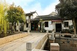 Хостел Mingtown Suzhou Youth Hostel