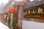 Отель Lijiang Scenic Vacation Hotel