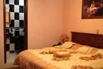 Отель Hotel Villa de las Flores