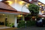 Гостевой дом Lodging Hotel Kartasura
