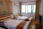 Ade Xin Ru Jia Aparthotel Xi'an Xiaozhai