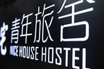 Хостел Nice House Hostel