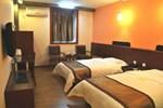 Отель Jiaxinyi Hotel (University City)