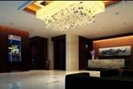 Отель New Century Manju Hotel Suzhou