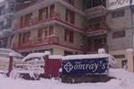 Отель Hotel Omrays