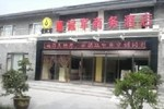 Отель Dong Guan Jun Garden Hotel