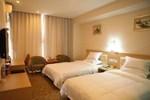 Отель Super 8 Putian Hanjiang Business City Branch