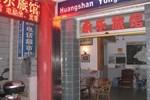 Huangshan Yongle Guesthouse