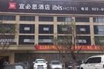 ibis Chongqing Ranjiaba