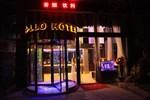 A Luo Hotel Chongqing