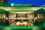 Отель Holiday Inn Nanyang