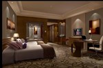 Отель Jurong Yukun New Century Hotel Jiangsu