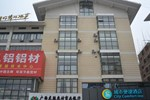 Отель City Comfort Inn Long Sheng