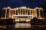 Отель Xiongzhao Grand Hotel Weishan