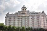 Отель Grand Kampar Hotel