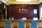 Отель Hua Ze Hotel